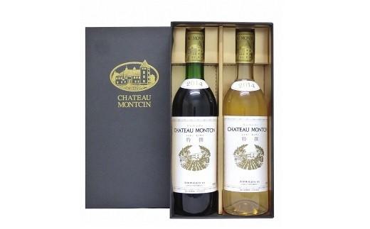 027-055 米沢ワインセット