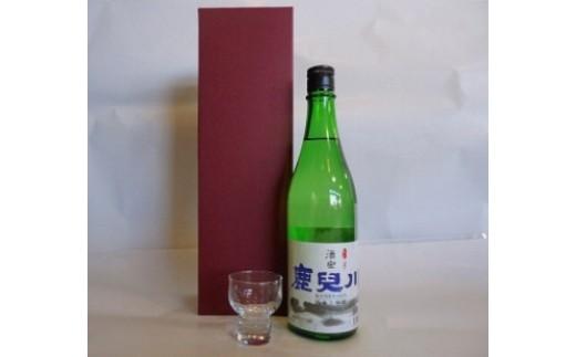 酒宝 鹿児川純米大吟醸 吟醸グラス付