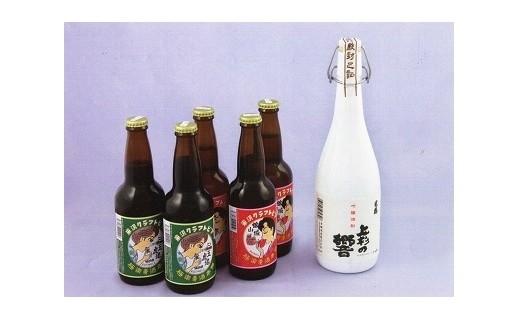 027-039 米沢ご当地ほろ酔いセット
