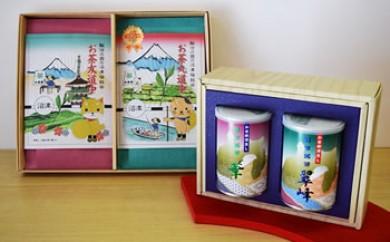 【期間限定】茶の都「静岡の恵み」厳選銘茶詰め合わせ