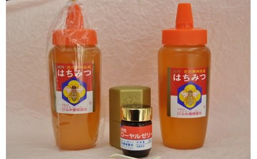 【C24】ひふみ養蜂園 はちみつとローヤルゼリー(30g)