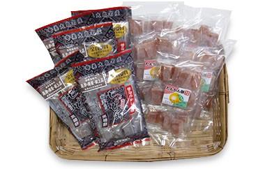 奄美大島黒糖物語シリーズ(黒糖菓子)奄美じょうひ餅・奄美たんかん餅詰合せ