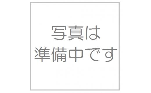 清流育ちセット(いわな)