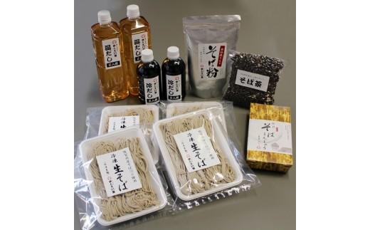 佐賀県の「蕎麦」を使った生蕎麦セット 8人前