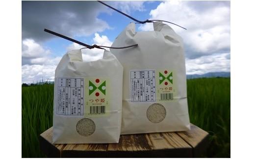005H30-007 【H30年産】おしょうしな極みセット(無農薬・無化学肥料つや姫セット)