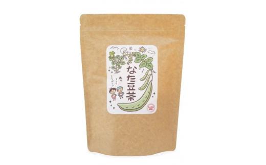 169 たにがみ農園のなた豆茶(3袋セット)