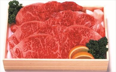 秋田錦牛サーロインステーキ 300g前後×3枚