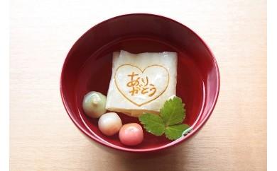 ★母の日贈答ギフト★(期間限定!)生ゆば、湯葉のお吸物、ちらし寿司の素セット