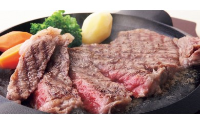 【12ヶ月頒布会】2017  肉ギフト「竹」セットC