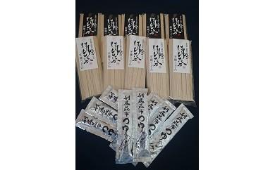 大人気の北海道小麦使用「はるゆたかうどん 平麺&細麺 つゆ付き」