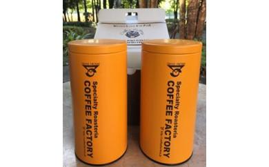 缶入りコーヒー2種(ペーパードリップ)