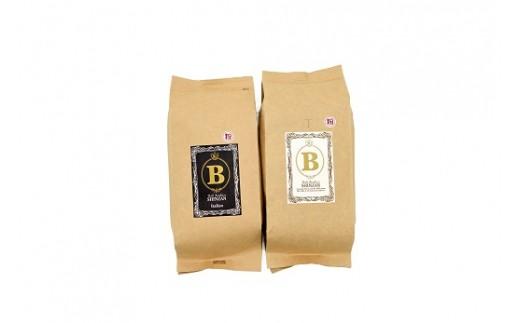 D-267 自由に選べるスペシャルブレンドコーヒー バリ・アラビカ神山<粉>