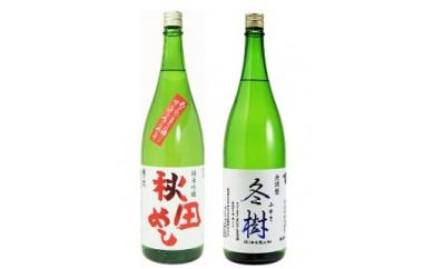 福乃友 純米吟醸2本セット 1.8L×2本