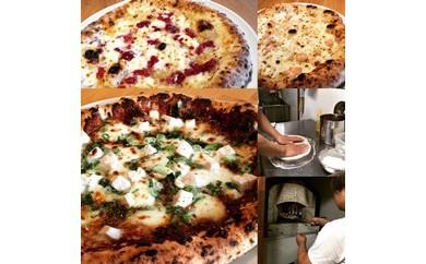 REICAFEこだわりの本格石窯ピザ  人気のスペシャリテ3種
