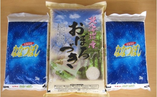 1-21 お米食べ比べ11kg「ななつぼし・おぼろづき」