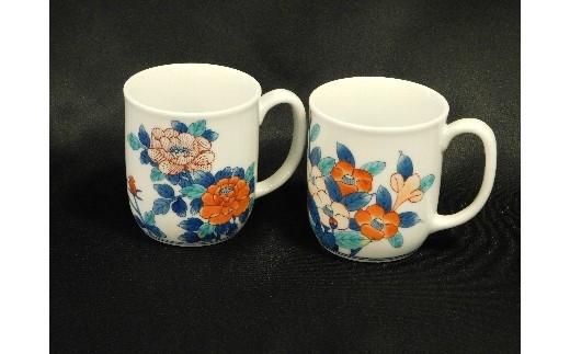 H409丸マグカップ2個セット(泰仙窯)