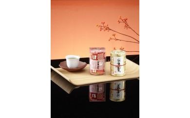 【数量限定】御年賀用深蒸し煎茶 干支缶入  5缶セット