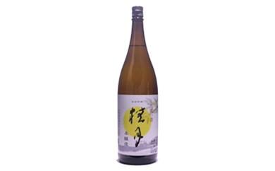 桂月  本醸造酒  1800mL