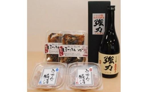 199 鳥取地酒とおつまみセット