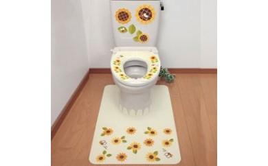 KG-97 四季のトイレ3点セット ひまわり