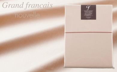 【ダブルサイズ】日本製 羽毛布団を引き立てる やわらか超長綿掛け布団カバー カラー:シャインローズ
