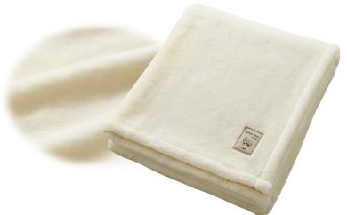 【ダブルサイズ】日本製 メリノウール ニューマイヤー毛布
