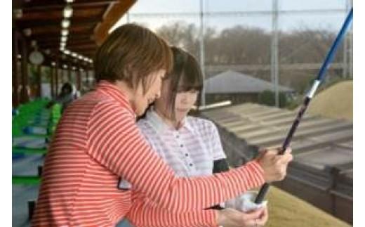 【番号:KC3002】 ★桜ケ丘ゴルフ練習場 C-2プラン