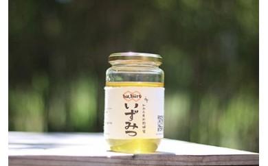 和泉市産純粋蜂蜜 いずみつ(400g)