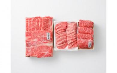 国内産牛肉食べ比べセット (ランプステーキ、リブロースすき焼き用、カルビ焼肉用、肩ロースしゃぶしゃぶ用)