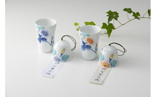 H364色鍋島多用途コップ・風鈴セット「朝顔」