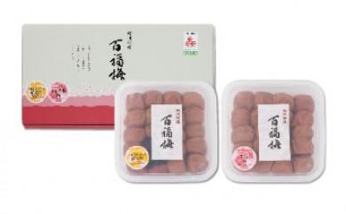 百福梅 二福詰合せセット有田みかん蜂蜜梅370g+うす塩味梅370g