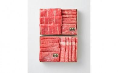松阪牛すき焼き食べ比べセット (リブロース、肩ロース、モモ、バラ)