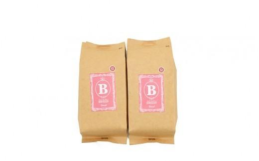 D-268 無農薬栽培 バリ・アラビカ神山レギュラーコーヒー カフェインレス・デカフェ<豆>
