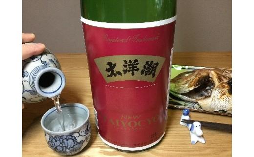D128オンザロックで呑む日本酒・知る人ぞ知るニュー太洋潮