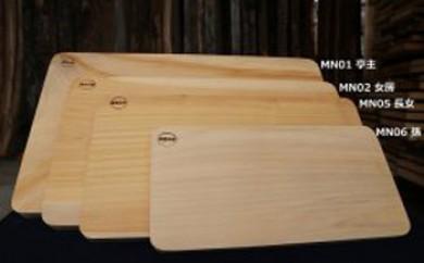 イチョウまな板(長女)長40cm×幅21cm×厚20mm