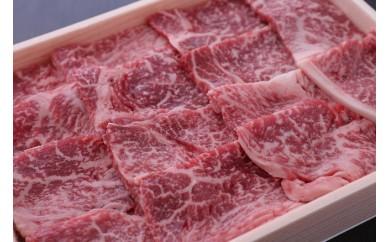近江牛鉄板・焼肉用モモ肉 500g