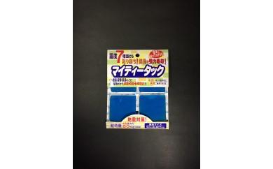 耐震マット(青) 50mm角×厚さ5mm:4個