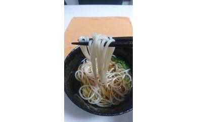 手延べうどん バチ麺 7kg(350g×20束)