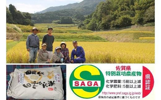 B082特栽棚田米「福の米」3種類味見セット×3回定期便