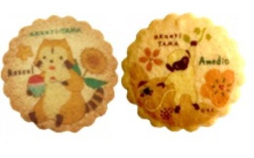 【番号:NA3001】★日本アニメーション ラスカル&世界名作劇場プリントクッキープラン