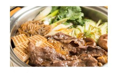 北海道産 美幌和牛肩ロース肉(すき焼き・しゃぶしゃぶ用)550g詰