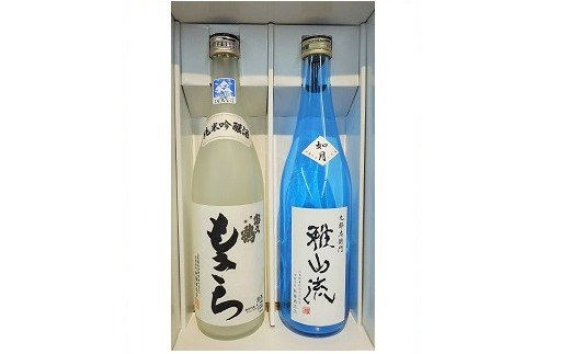 027-009 米沢地酒セット【富久鶴】
