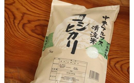 24 みやましじみ 米5kg×1袋