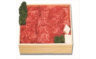 秋田錦牛ロースすき焼き用 700g