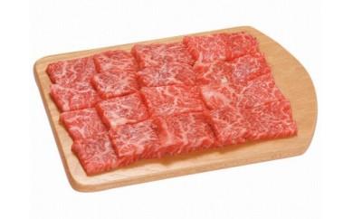 黒毛和牛 超特選カイノミスライス(焼肉用)700g
