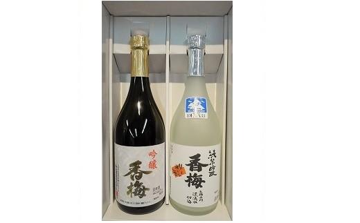 027-007 米沢地酒セット【香梅】