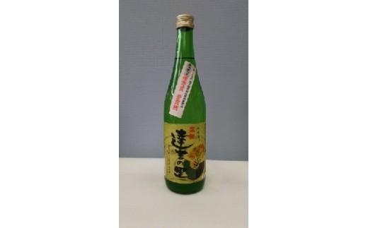 碧南の地酒 曻勢 達吉の里