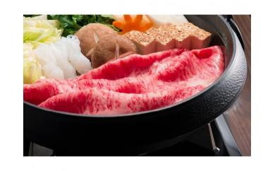 北海道産 美幌和牛ウデ・モモ肉(すき焼き・しゃぶしゃぶ用)650g詰