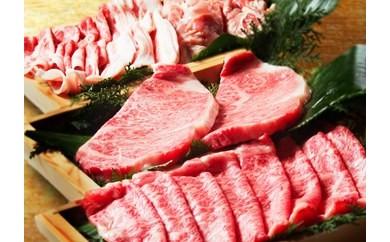 プレミアムセット 肉三昧