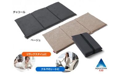 ファイテン 星のやすらぎX30 三つ折りピロークッション チャコール【正規販売店】